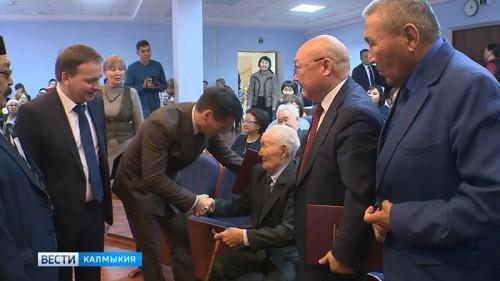 Звание Почётный гражданин Калмыкии присвоено поэту Андрею Джимбиеву