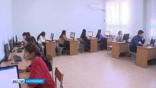 Сегодня в Калмыкии писали правовой диктант