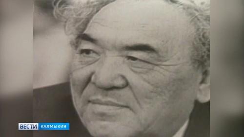 В Калмыкии готовятся к 100-летию со дня рождения Давида Кугультинова