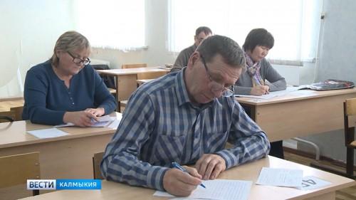 Жители Калмыкии предпенсионного возраста проходят аттестационный экзамен