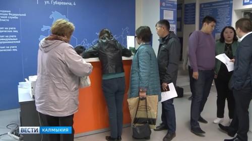 Налоговая служба Калмыкии проводит акцию