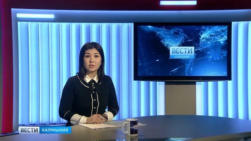 В Калмыкии чествуют Героев России