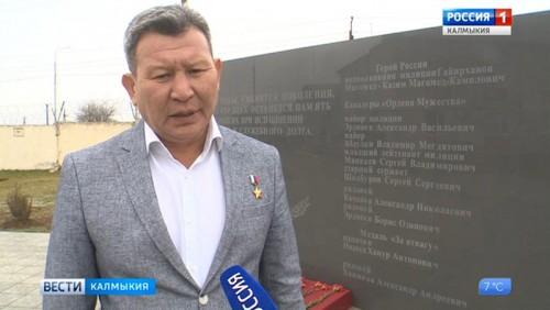 Герой России Баатр Гиндеев встретился с сотрудниками Росгвардии