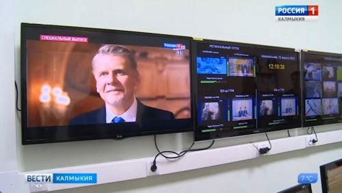 В Калмыкии обсудили итоги перехода на цифровое телевещание