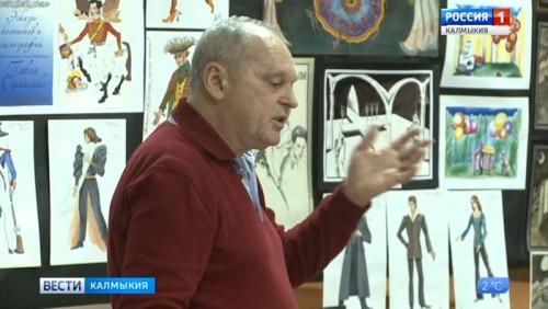 В Элисте состоялась выставка театрального художника