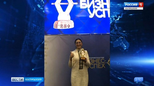 Баирта Тостаева стала лауреатом национальной премии «Бизнес-Успех»