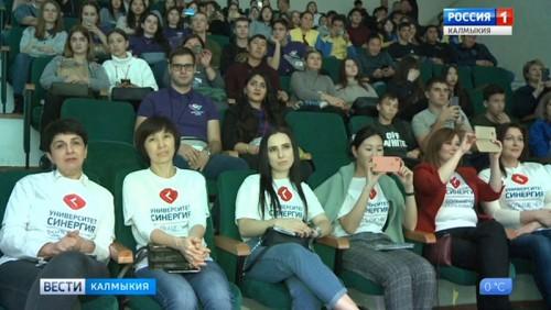 В Элисте стартует деловая программа межрегионального фестиваля «Евразия 2030»