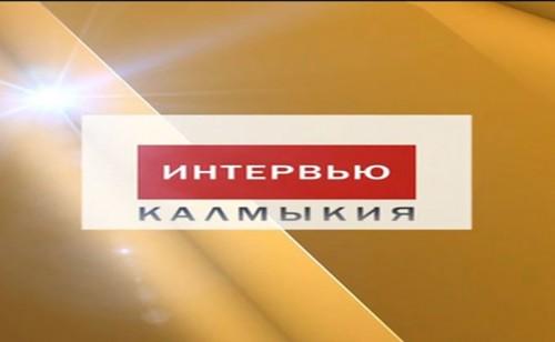 Интервью генерального директора КТК Николая Горбаня
