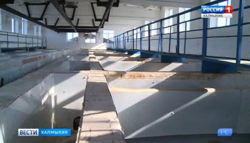 В Калмыкии на реализацию федерального проекта «Чистая вода» будет направлено 22 млн рублей