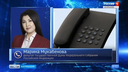 Госдума России повышает МРОТ с 1 января 2020 года