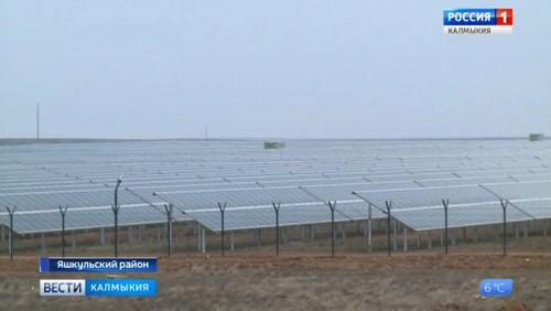 В Яшкульском районе запустили первую и вторую очереди солнечной электростанции