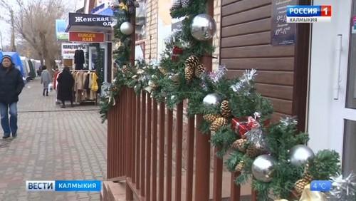 В Элисте открыт конкурс «Чудесный двор»