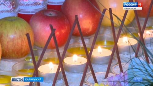В Калмыкии отметили национальный праздник Зул