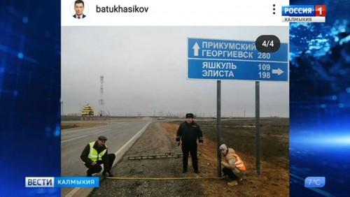 Завершились работы по ремонту автодороги Яшкуль-Комсомольский-Артезиан
