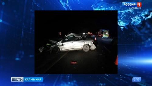 Жители Калмыкии пострадали сегодня ночью в массовом ДТП