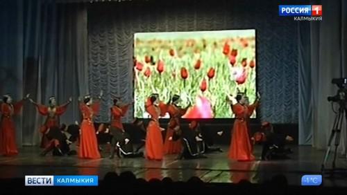 Театр танца «Ойраты» отмечает юбилей