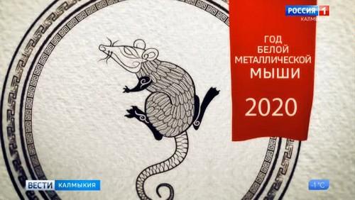 Астропрогноз по восточному календарю