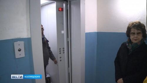 В Элисте завершены работы по замене лифтового оборудования