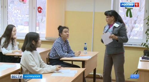 Калмыцкие школьники приняли участие во Всероссийской олимпиаде по русскому языку