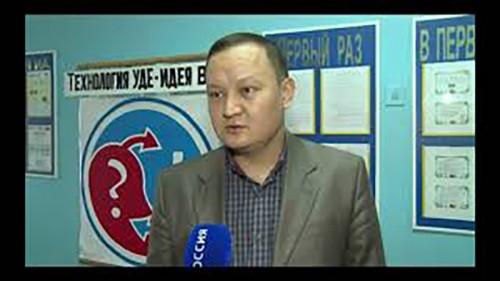 Учащиеся по всей России написали математическую Олимпиаду имени академика Пюрви Эрдниева