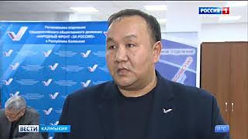 Представители ОНФ Калмыкии выявили нарушения при строительстве кадетского казачьего корпуса в Городовиковске
