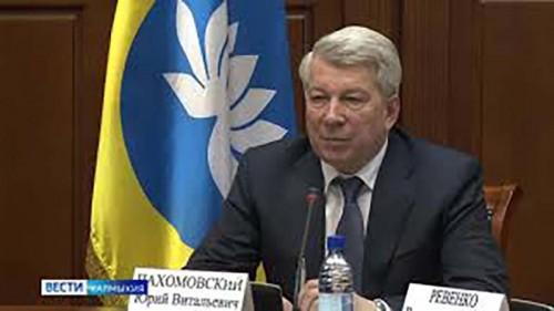 В Калмыкии прошло совещание по вопросам газоснабжения