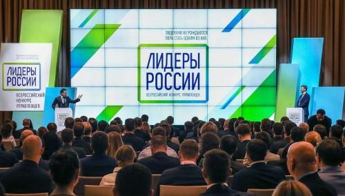 Сегодня в Ростове-на-Дону официально стартовал полуфинал конкурса «Лидеры России» для представителей регионов Южного федерального округа