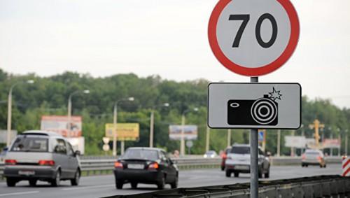 Безопасность на дорогах. В республике установят еще свыше десяти комплексов фотовидеофиксации