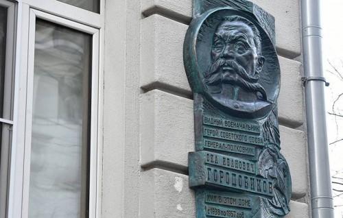 Мемориальная доска в честь Оки Городовикова открыта сегодня в Москве, на стене дома, где жил легендарный военачальник