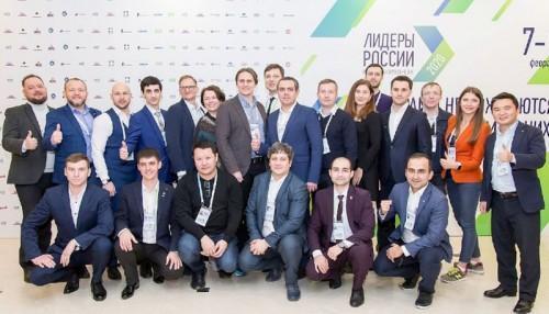 Двое представителей Калмыкии вышли в суперфинал Федерального конкурса «Лидеры России» — 2020