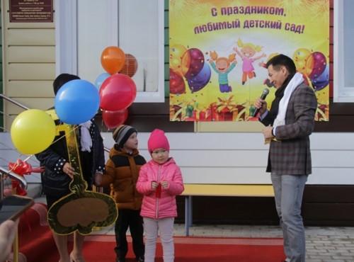 В Элисте состоялось открытие детского сада №19 «Тюльпанчик»