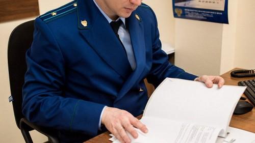Прокуратурой республики завершено уголовное дело по факту мошенничества в крупном размере