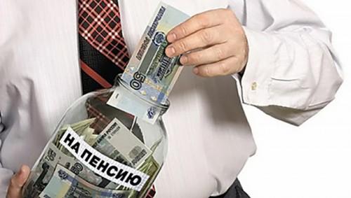Свыше 16 тысяч жителей Калмыкии обратились за пенсионными накоплениями