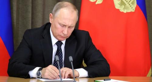 Президент России Владимир Путин подписал ряд федеральных законов
