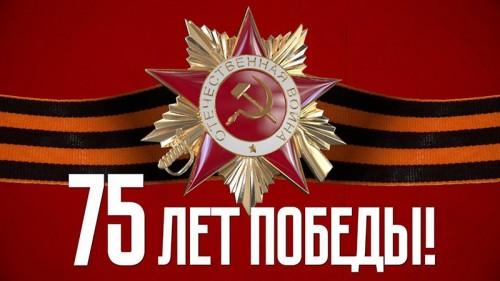 В республике начались мероприятия к 75-летию Великой Победы