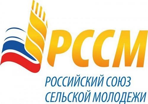 Российский союз сельской молодёжи откроет региональное отделение в Калмыкии