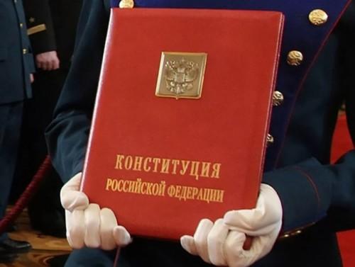 Сегодня в Госдуме пройдет второе чтение пакета поправок в главный документ страны