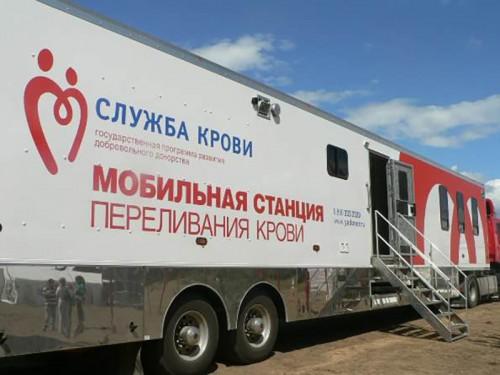 В Калмыкии начинает работу передвижной Центр крови