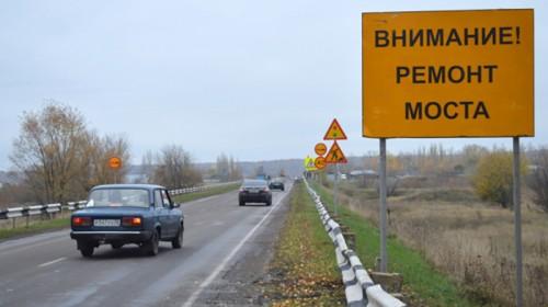 В ближайшие четыре года в Калмыкии отремонтируют 17 мостов