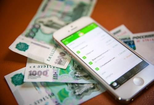 Жительница Октябрьского района похитила деньги через «мобильный банк»