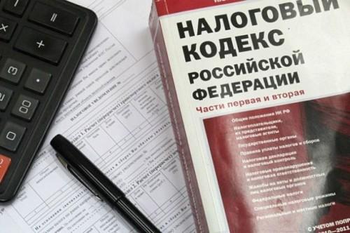 В Калмыкии две компании подозревают в сокрытии налогов на 200 миллионов рублей