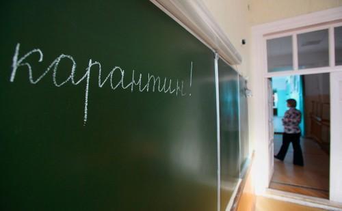 В элистинских образовательных учреждениях объявлен карантин