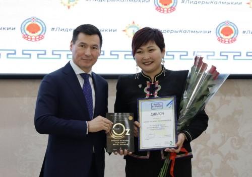 Первое назначение одного из победителей конкурса Лидеры Калмыкии