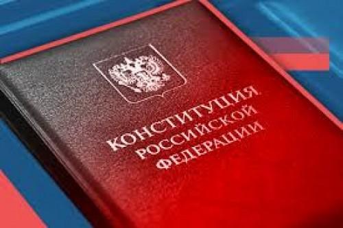 Владимир Путин подписал Указ о Всероссийском голосовании 22 апреля