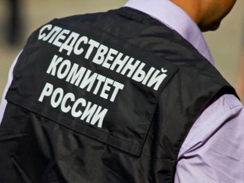 Следственный комитет России продолжает расследование уголовного дела о террористическом сообществе