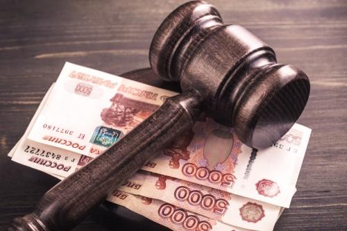 Суд Элисты вынес приговор  в отношении двух местных жителей