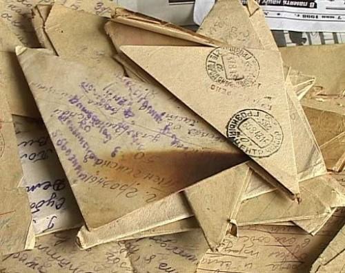 Письма с фронта. Страницы летописи Великой Отечественной войны