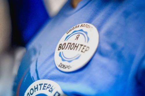 Открыта горячая линия волонтерского центра «Единой России»