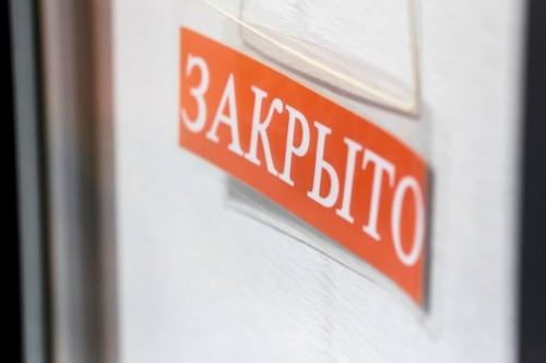 В Калмыкии остаются закрытыми сотни парикмахерских и салонов красоты