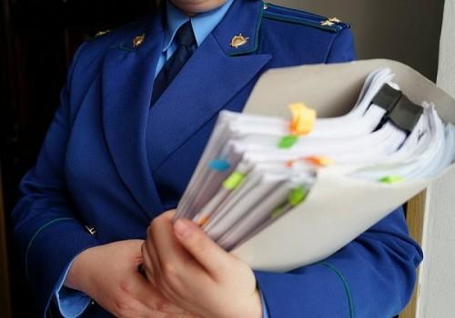 В Калмыкии прокурор добился обвинительного приговора в отношении убийцы